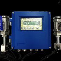 金斗云LUOMK UFO420插入式超声波流量计