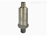 BP8G-L氢气气体压力变送器