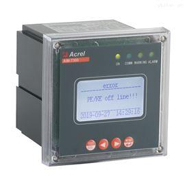 AIM-T工业绝缘故障定位装置AIM-T