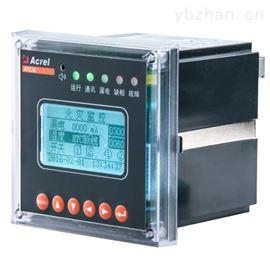 ARCM200L-J4T12安科瑞剩余电流火灾探测器4路电流12路温度