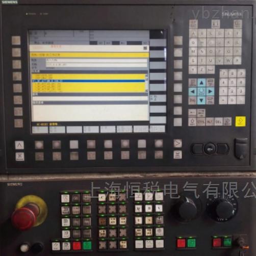 西门子840D数控系统出故障当天检测修复