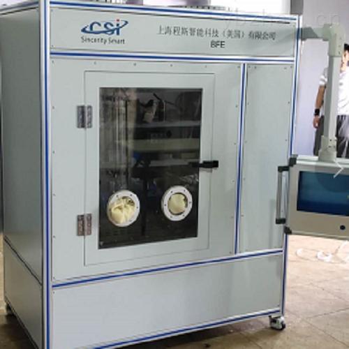 程斯医用细菌过滤性能检测效率仪上海