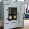 程斯医用细菌过滤性能检测仪效率上海机器