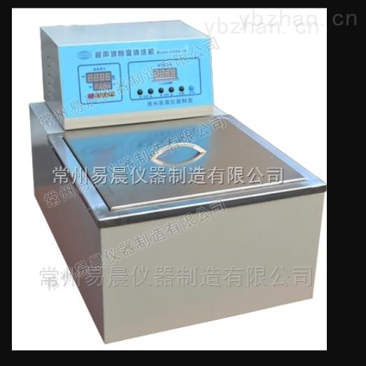 超声波恒温水箱类型