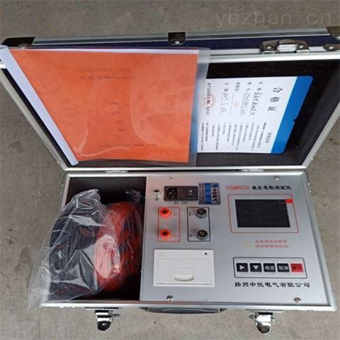 新型直流电阻测试仪带电池