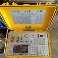 便携式变压器容量测试仪