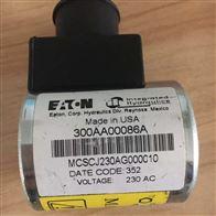 KHDG4V-3-02-157451-21VICKERS扭矩发生器/KHDG4V-3-02-157451-21