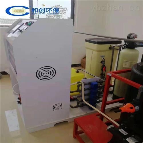 辽宁次氯酸钠发生器-农村加压泵站消毒设备