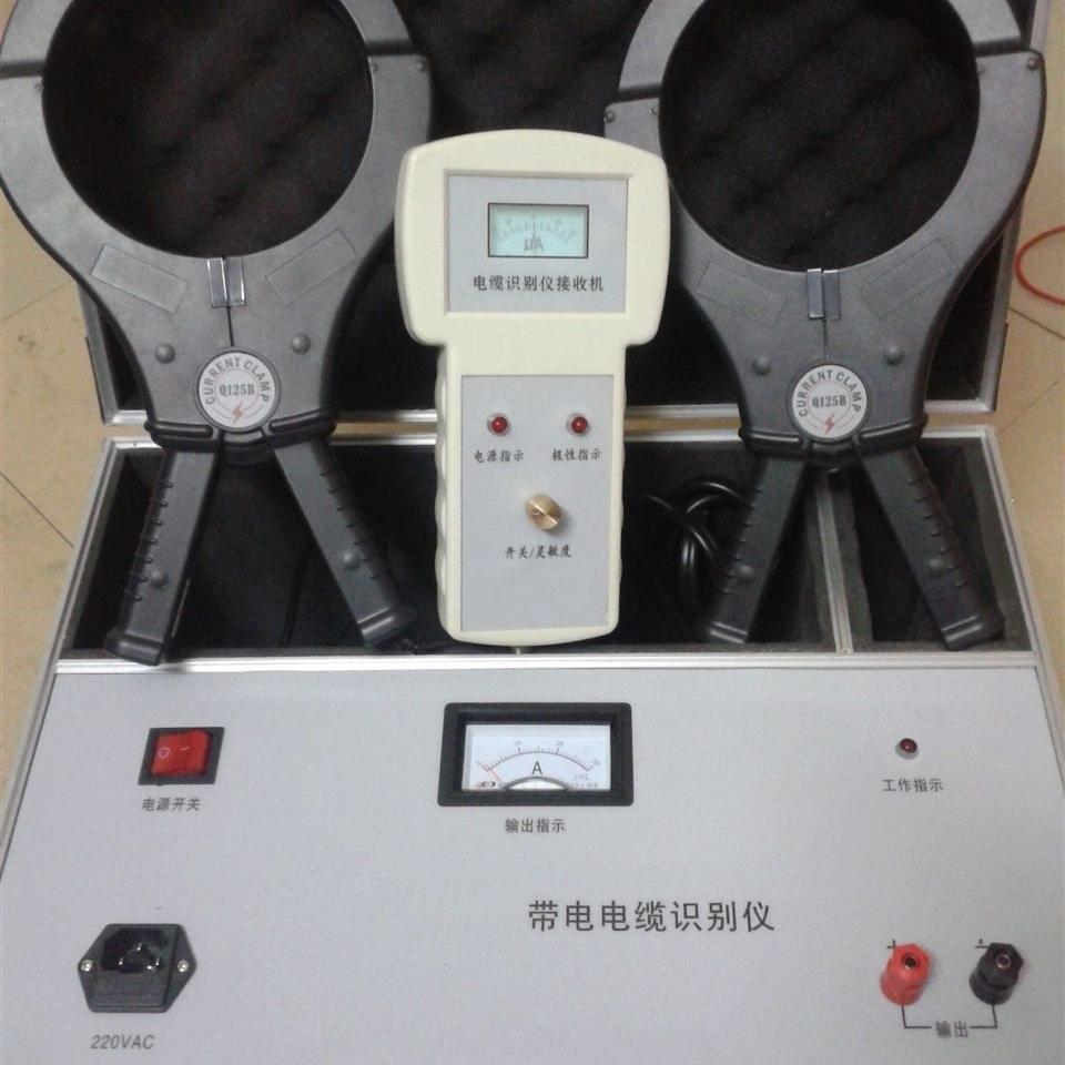 调频电缆识别仪厂家报价