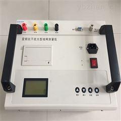 江苏大地网接地电阻测试仪设备