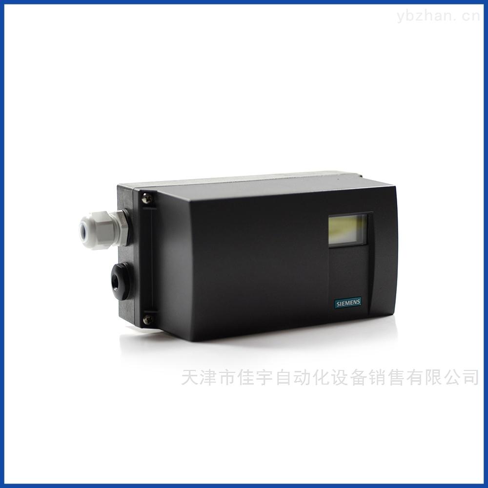 西门子阀门定位器6DR5020-0NG00-0AA0价格