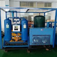 四级承装修试设备/干燥空气发生器