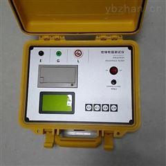 低价销售智能型绝缘电阻测试仪