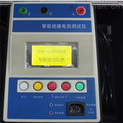江苏博扬智能型绝缘电阻测试仪