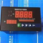 LDS-3000数字式双输入显示报警仪