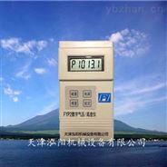 FYP-2數字式氣壓高度儀 數字大氣壓力表