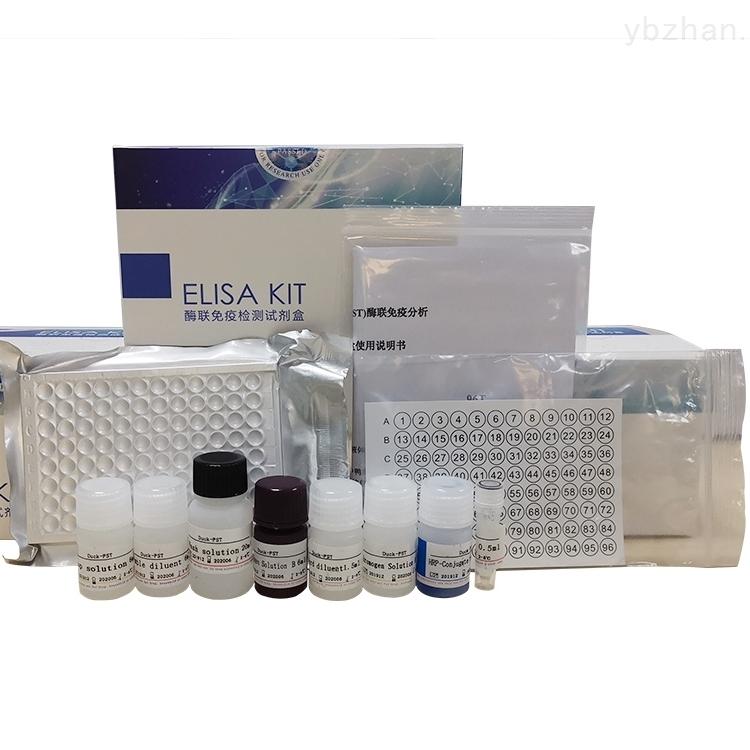 小鼠骨桥素(OPN)ELISA试剂盒技术指导
