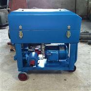 厂家直销高效率板框式滤油机