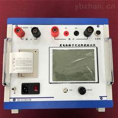 便携式发动机转子交流阻抗测试仪