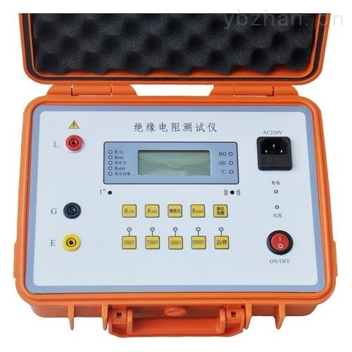 泰宜-绝缘电阻测试仪厂家直销