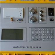 厂家直销互感器二次压降负荷测试仪