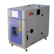 SMD-40PF深圳40L立式小型恒温恒湿控制器 质保2年