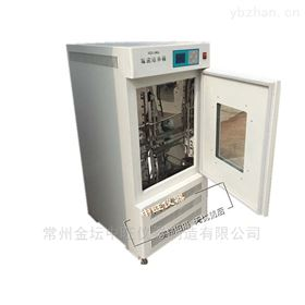 MJX-250B经济型霉菌培养箱