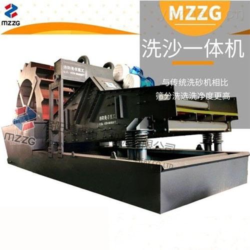 東莞專業輪斗式洗砂機生產供應商