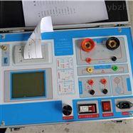 高压CT变比测试仪高压互感器厂家定制