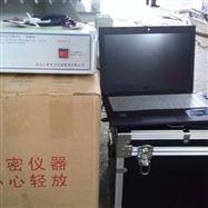 扬州变压器绕组变形测试仪厂家直销