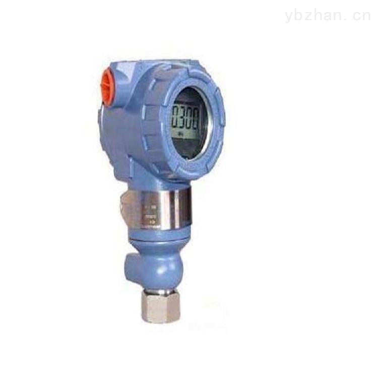 罗斯蒙特3051TG5压力变送器价格优惠