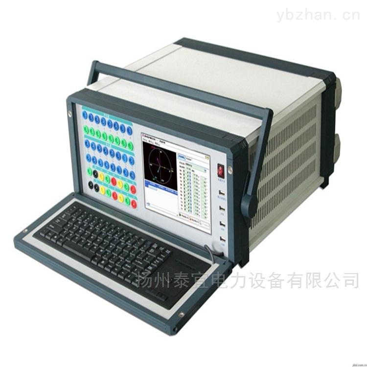 江苏四级承试800D光数字继电保护测试仪