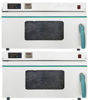 HX-ZH20双通道水样αβ微波蒸发灰化仪