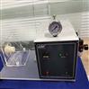 程斯血液穿透仪器专用合成血液器械现货