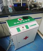 FQ-03核生化伤口洗消器