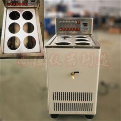 HDWJ-M6低温磁力搅拌槽