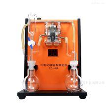 WK04-PU-002二氧化碳收集测定仪