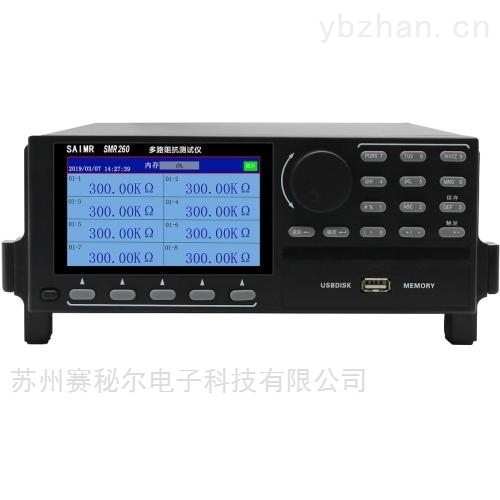多路电阻测试仪 SMR260
