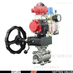 VATTEN螺纹气动切断排气阀 过气体介质螺纹球阀