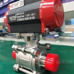 VATTEN三片式不锈钢对焊球阀 气动过流介质球阀