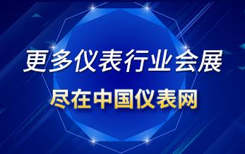 2019亚太国际粉末涂料与涂装应用高峰论坛通知