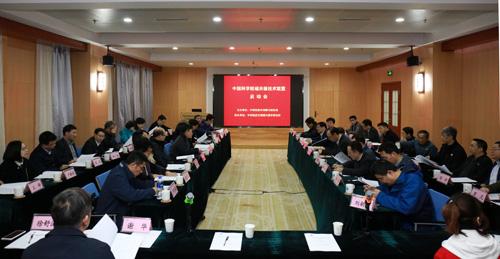 中科院磁共振技术联盟启动会在湖北武汉召开