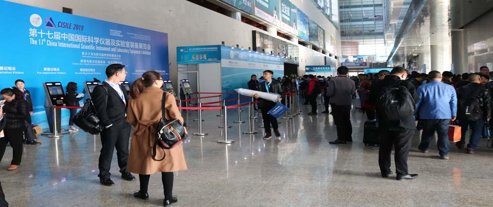 北京科仪展隆重召开 国内外知名企业参展(一)
