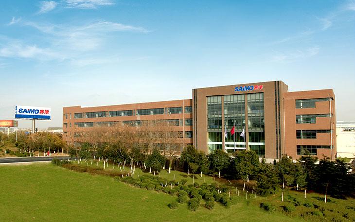 赛摩电气两项产品获得中国轻工业联合会科学技术进步奖
