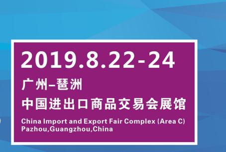 2019广州国际3D曲面玻璃触控面板技术展览会8月广州相聚