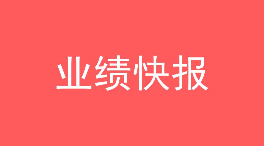 威星智能2018年营收7.9亿 净利润6302.5万