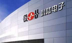 科陆电子中标1.5亿元广东电网采购项目