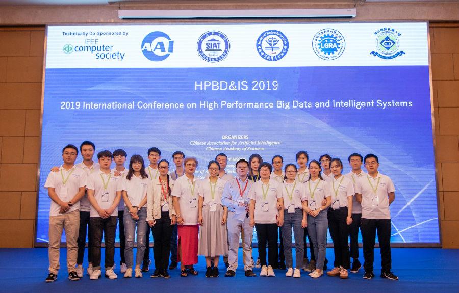 2019国际高性能大数据暨智能系统会议成功召开