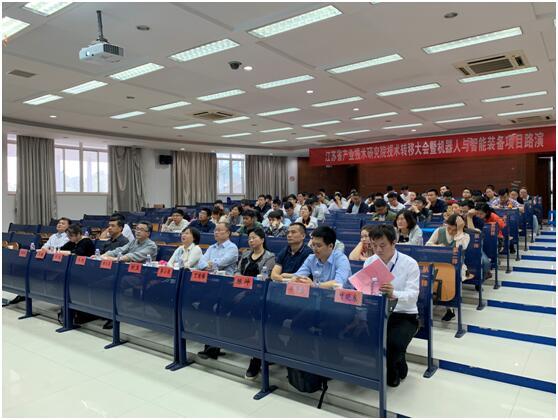 江蘇省產業技術研究院技術轉移大會召開