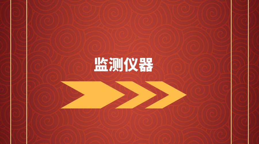 河南省全面开展排放废气企业自行监测及信息公开工作